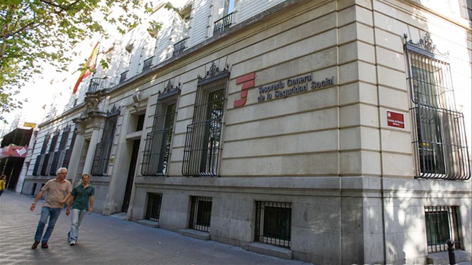 Sede de la Seguridad Social en Córdoba